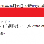 仕入れ自動化2016-04-29 (2)